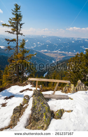 stock-photo-beautiful-landscape-view-from-a-mountain-at-the-alps-austria-261237167